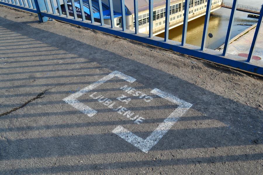 mesto za ljubljenje brankov most