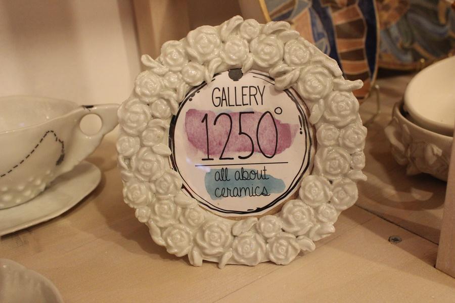 Galerija 1250