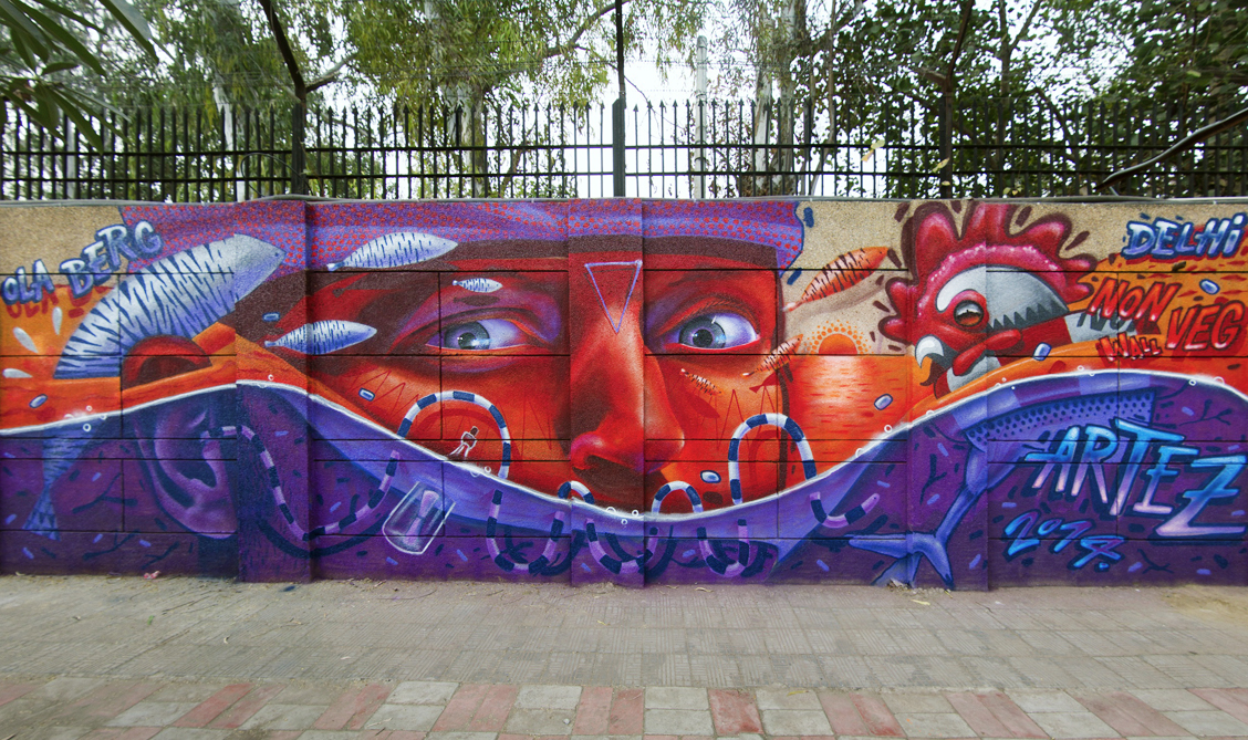 Zatvor, Nju Delhi, Indija