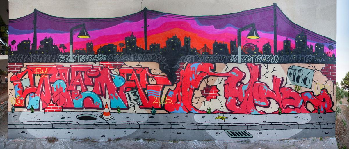 SARME CHEZ Graffiti na gradele 2015 Bol Brac